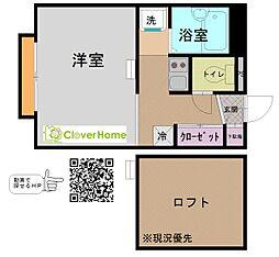 東京都町田市根岸町の賃貸アパートの間取り