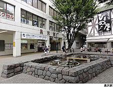 奥沢駅(現地まで800m)
