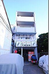 カワモトマンション[3階]の外観