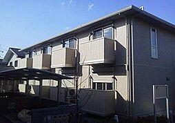 ストラールA[2階]の外観