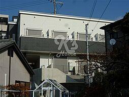 板宿駅 4.3万円