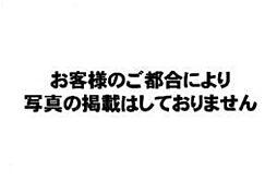 京都市山科区勧修寺東栗栖野町