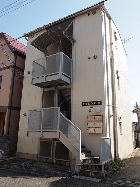 キャビン名倉 3階の賃貸【兵庫県 / 神戸市長田区】