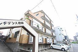 レジデンス徳田[1階]の外観