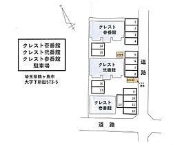 一本松駅 0.4万円