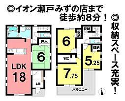 中水野駅 2,880万円