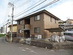 広島県東広島市西条中央2丁目の賃貸アパートの外観