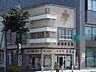 周辺,1DK,面積43.09m2,賃料4.4万円,JR根室本線 帯広駅 徒歩10分,,北海道帯広市大通南8丁目13