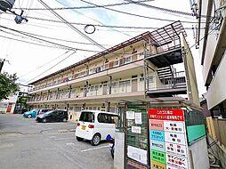 奈良県奈良市肘塚町の賃貸マンションの外観