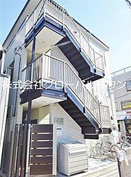 東京都足立区皿沼1丁目の賃貸アパートの外観