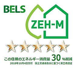 リナーシェ早宮 (Nearly ZEH-M)