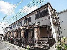 [テラスハウス] 東京都足立区足立1丁目 の賃貸【/】の外観