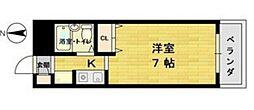 ドミールキタヤマ[3階]の間取り
