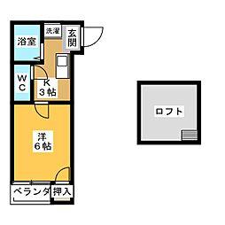 OAZO浅間[1階]の間取り