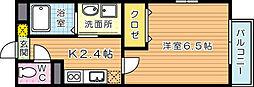 サンカンパニー[2階]の間取り
