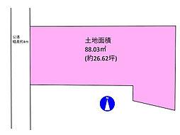 茨木市東太田2丁目 売土地