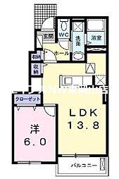 ハーモニー・ガーデンI 1階1LDKの間取り