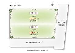 分割案図02/A区画:18,180万円、B区画:19,380万円