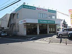 高萩町50号沿い店舗