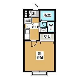 メゾン・ド・駒沢