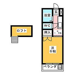 コーポラス戸崎II[3階]の間取り