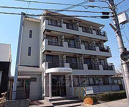 京都府京田辺市山手東の賃貸マンションの外観