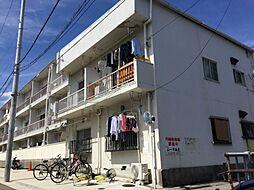兵庫県尼崎市若王寺3の賃貸マンションの外観