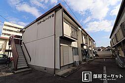 愛知県岡崎市大平町字辻重の賃貸アパートの外観