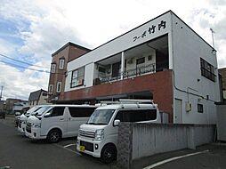 北海道札幌市東区北三十六条東19丁目の賃貸アパートの外観