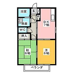 ディアコートみやび[2階]の間取り