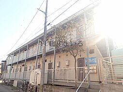 トヤマハイツIII[1階]の外観