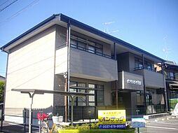 愛知県岩倉市神野町平久田の賃貸アパートの外観