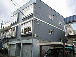 ロータス[2階]の外観