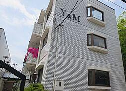 マンションY&M[1階]の外観