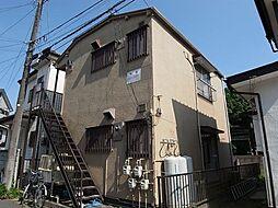 ユーカリが丘駅 2.3万円