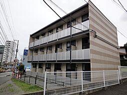 神奈川県藤沢市本町1丁目の賃貸マンションの外観