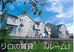 JR香椎線 宇美駅 徒歩5分の賃貸アパート