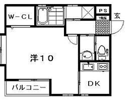 グランドパイン大和町[3階]の間取り