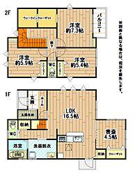 折尾駅 3,298万円