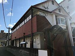 箱崎駅 2.8万円