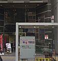 新宿駅南口郵便...