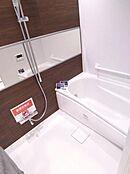 新規バスルームには雨の日のお洗濯に助かる浴室乾燥機が設置されています。