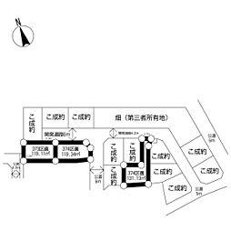 富士見市関沢2丁目