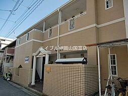 高島駅 2.2万円