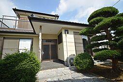 勝田台駅 2,980万円