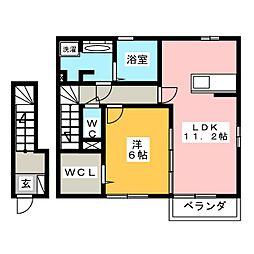 カトレア A棟[2階]の間取り