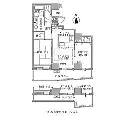 浜松町駅 22.0万円