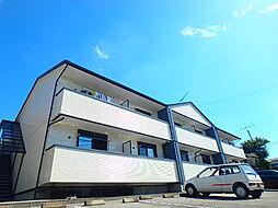 美・ナテュール[2階]の外観