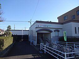 渕高駅 徒歩 約4分(約320m)