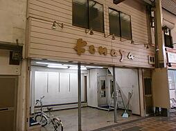 [一戸建] 大阪府大阪市大正区泉尾1丁目 の賃貸【/】の外観